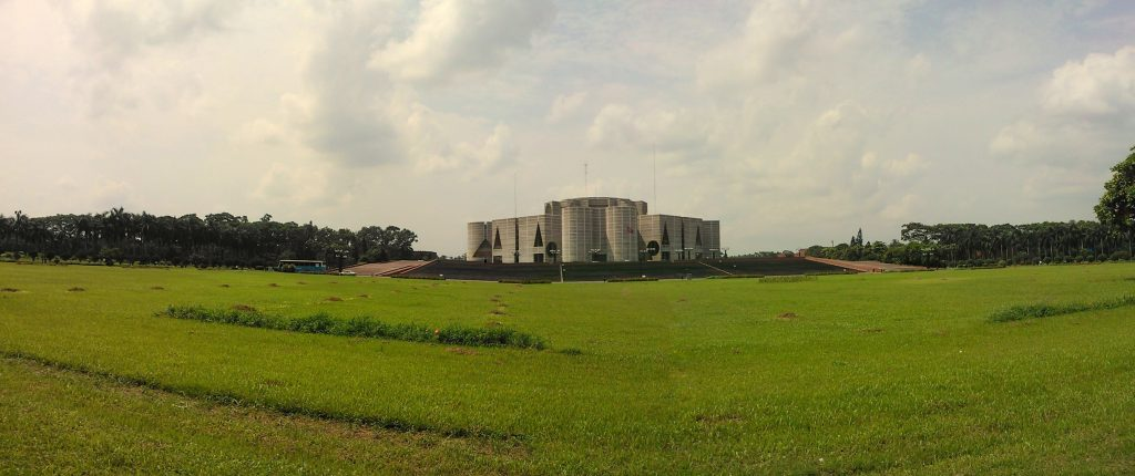 Panorama of National Assembly of Bangladesh Phographed by Nahid Sultan