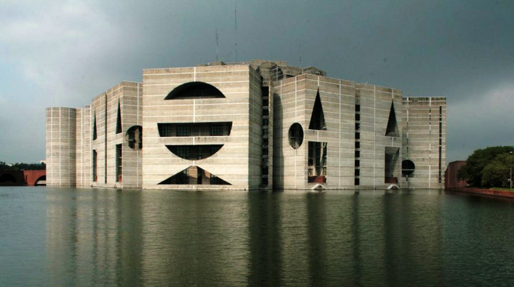 Lake Side View of National Assembly of Bangladesh